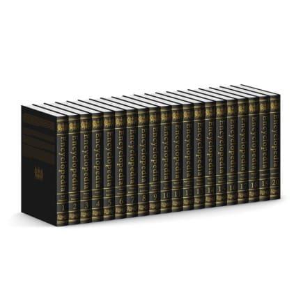 Encyclopedia 1